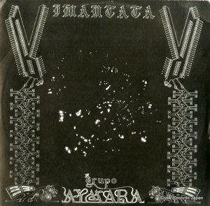 グルーポ・アイマラ - imantata - SLPL-13300