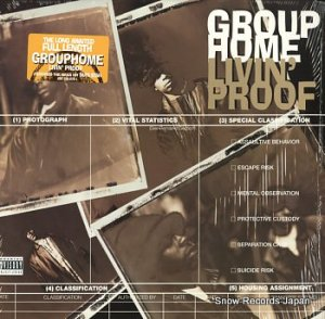 GROUP HOME - livin' proof - 697-124079-1