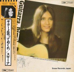 グラシェラ・スサーナ - ギターよ言っておくれ - ETP-72174