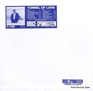 ブルース・スプリングスティーン - tunnel of love - XDAP93174