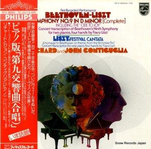 リチャードとジョン・コンティグリア - ベートーヴェン:ピアノ版「第九交響曲(合唱)」 - SFX-8669-70