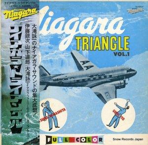 ナイアガラ・トライアングル - vol.1 - LQ-7001-E
