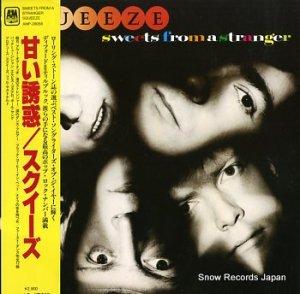 スクイーズ - 甘い誘惑 - AMP-28056