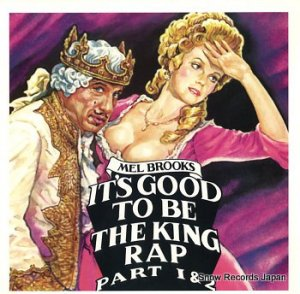 MEL BROOKS - it's good to be the king - SPEC-1776