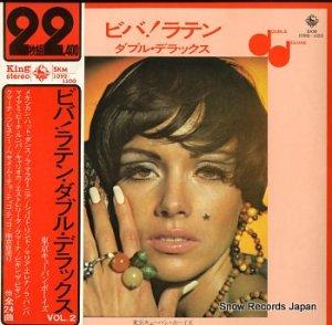 東京キューバンボーイズ - ビバ!ラテン・ダブル・デラックス - SKM1099-1100