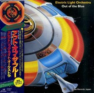 エレクトリック・ライト・オーケストラ - アウト・オブ・ザ・ブルー - 40AP1094-5
