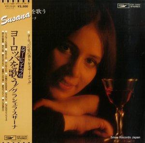 グラシェラ・スサーナ - ヨーロッパを歌う - ETP-72150