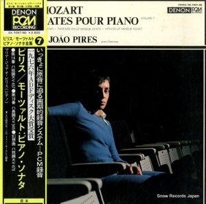 マリア・ジュアオ・ピリス - モーツァルト:ピアノ・ソナタ全集7 - OX-7057-ND