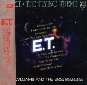 ジョン・ウィリアムズ - e.t.のテーマ - 28PC-67