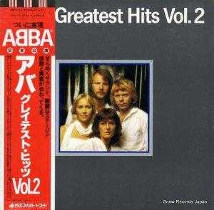 アバ - グレイテスト・ヒッツ vol.2 - DSP-5113