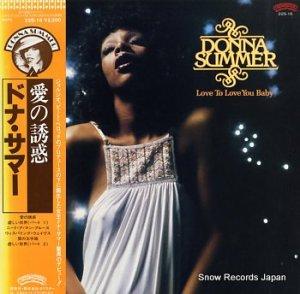 ドナ・サマー - 愛の誘惑 - 22S-16