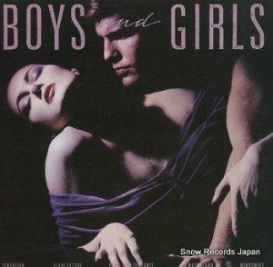 ブライアン・フェリー - boys and girls - 25082-1
