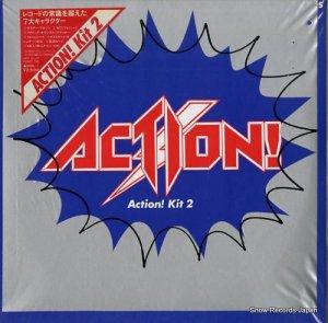 アクション - アクション!キット2 - 25PL-1