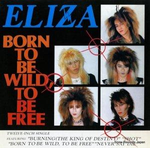 エリザ - born to be wild to be free - 12ELIZA-1/FASTEN-006