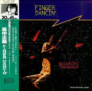 高中正義 - finger dancin' - 17GK7908