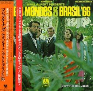 セルジオ・メンデス - マシュ・ケ・ナダ - C25Y3105