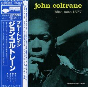 ジョン・コルトレーン - ブルー・トレイン - GXK8055
