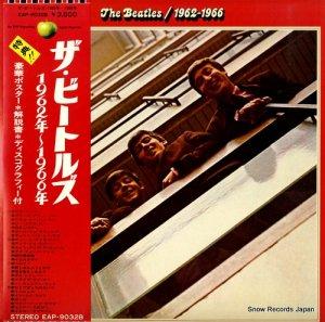 ザ・ビートルズ - 1962年-1966年 - EAP-9032B
