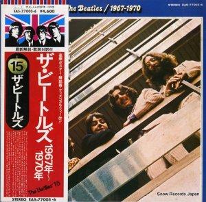 ザ・ビートルズ - 1967年−1970年 - EAS-77005.6