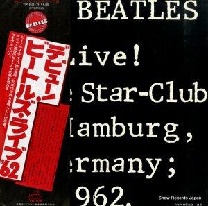 ザ・ビートルズ - デビュー!ビートルズ・ライブ '62 - VIP-9523-24