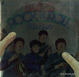ザ・ビートルズ - rock 'n' roll music - SKBO-11537
