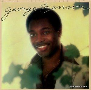 ジョージ・ベンソン - livin' inside your love - 2BSK3277
