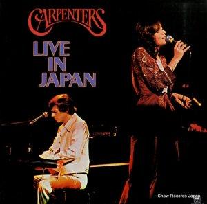カーペンターズ - ライヴ・イン・ジャパン - GSW301/2
