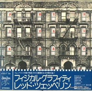 レッド・ツェッペリン - フィジカル・グラフィティ - P-6317-8N