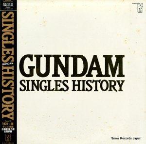 機動戦士ガンダム - singles history - K18G-7329-30