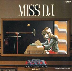 飯島真理 - マクロス3・ミスdj - JBX-25016