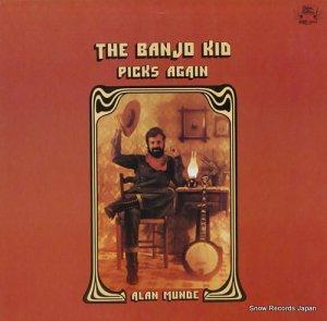 アラン・マンデ - the banjo kid picks again - RRR0022