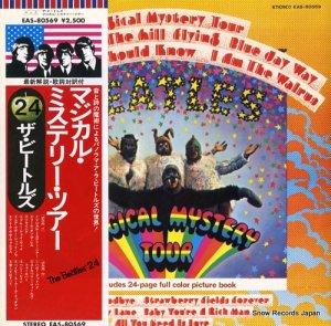 ザ・ビートルズ - マジカル・ミステリー・ツアー - EAS-80569