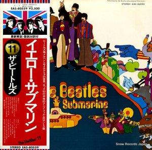 ザ・ビートルズ - イエロー・サブマリン - EAS-80559