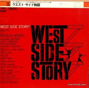 レナード・バーンスタイン - ウエスト・サイド物語 - SONX60006