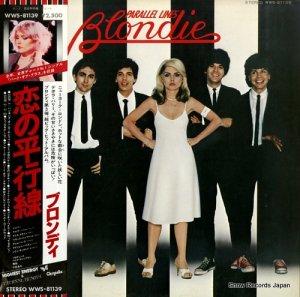 ブロンディ - 恋の平行線 - WWS-81139