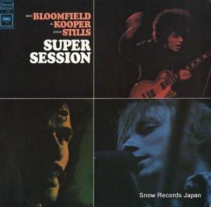 マイク・ブルームフィールド - super session - PC9701