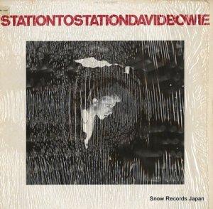 デビッド・ボウイ - station to station - AFL1-1327