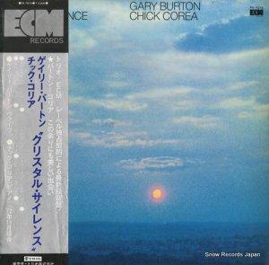 ゲイリー・バートン&チック・コリア - クリスタル・サイレンス - PA-7074