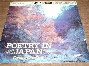 カーメン・キャバレロ - 日本の詩情 - SD-3018