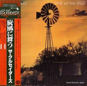 クルセイダーズ - 旋風に舞う - YX-8099-AU