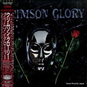 クリムゾン・グローリー - crimson glory - SP25-5302