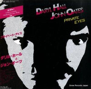 ダリル・ホールとジョン・オーツ - プライベート・アイズ - RPL-8090
