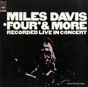 マイルス・デイビス - フォア・アンド・モア - SONP50097