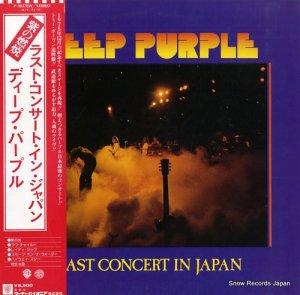 ディープ・パープル - ラスト・コンサート・イン・ジャパン - P-10370W