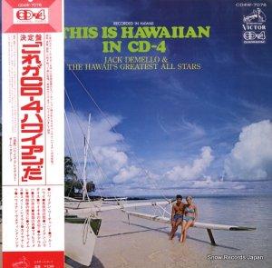 ジャック・ディメロ - これがcd−4ハワイアンだ - CD4W-7076