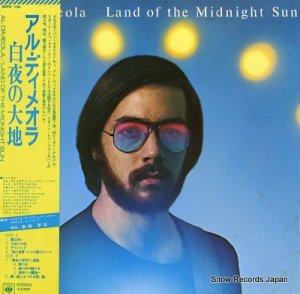 アル・ディ・メオラ - 白夜の大地 - SOPO-128