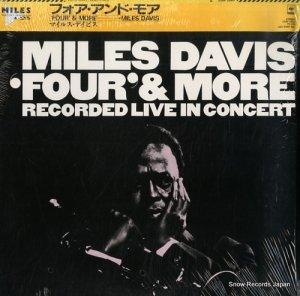 マイルス・デイビス - フォア・アンド・モア - 23AP2563