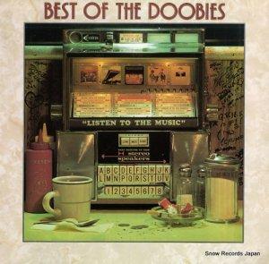 ドゥービー・ブラザーズ - best of the doobies - BSK3112
