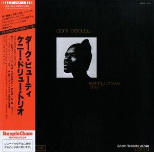 ケニー・ドリュー - ダーク・ビューテイ - UPS-2152-S