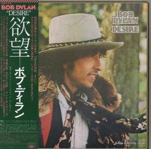 ボブ・ディラン - 欲望 - SOPO-116